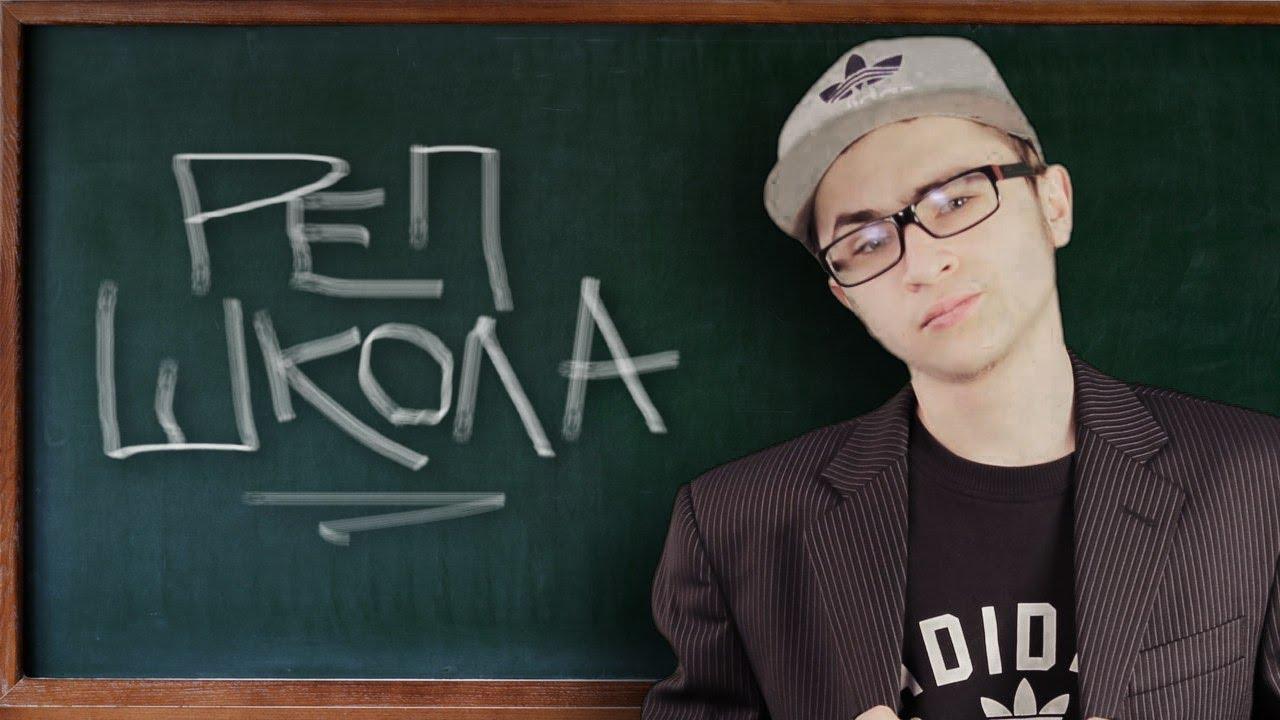 Современные молодежные субкультуры рэперы  Михаил Вершинин