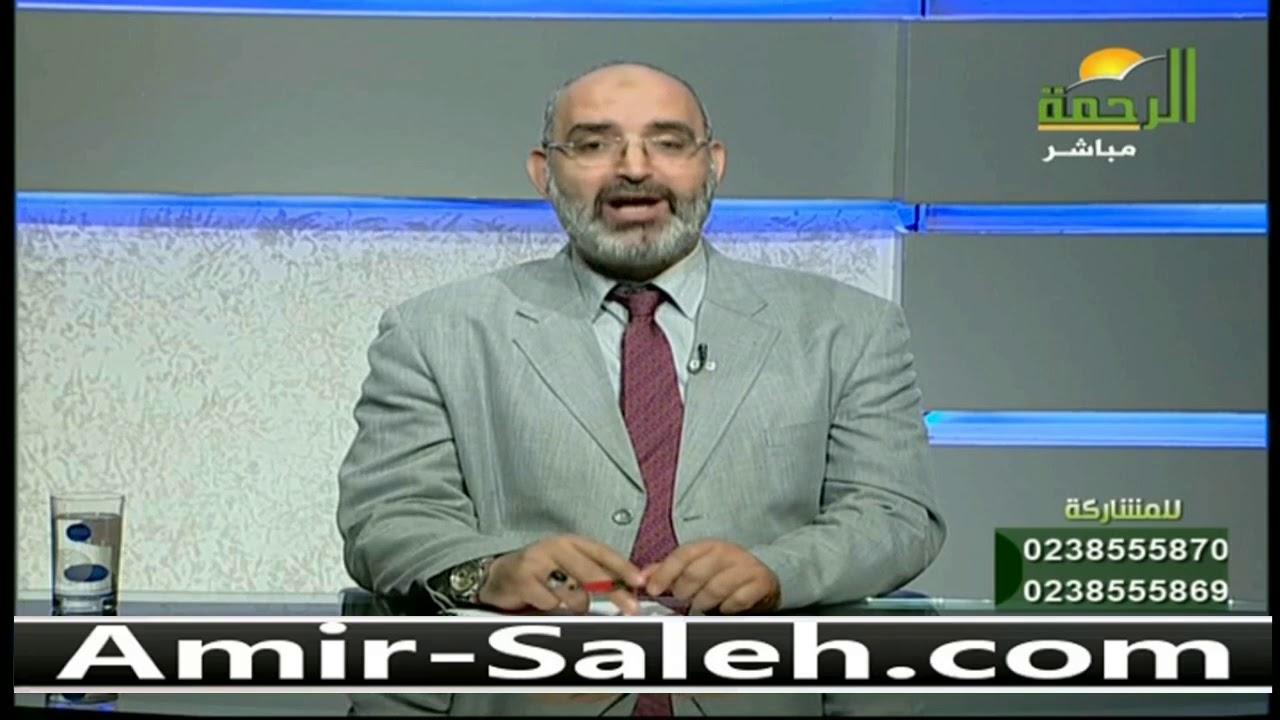 وصفة لعلاج إنتفاخ الكرش الناتج عن القولون العصبي | الدكتور أمير صالح