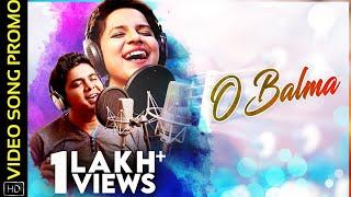 O Balma | Video Song Promo | Odia Music Album | Tarique Aziz | Aseema Panda | Sumit | Amarendra