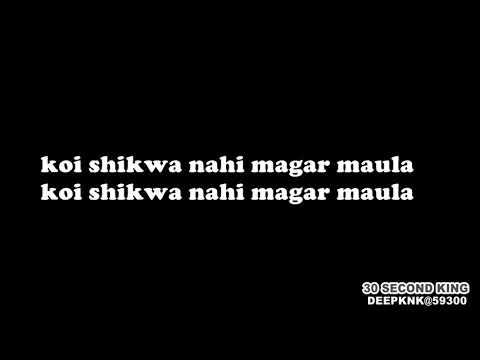 Koi Shikwa Nahi Magar Maula Sahir Ali Bagga