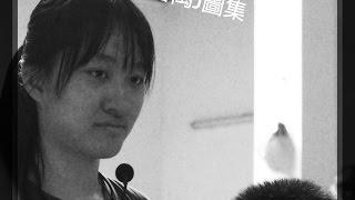 真·番禺J圖集 稲垣実花 検索動画 28