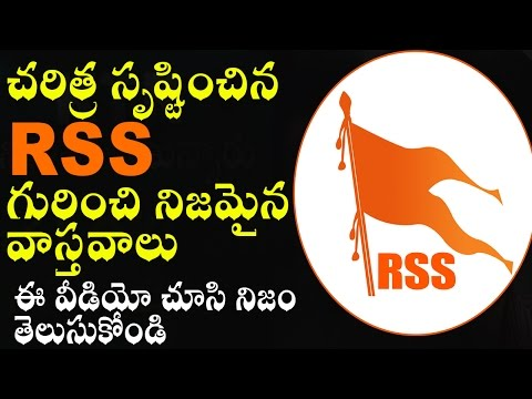 RSS History | Unknown and Shocking Facts about Rashtriya Swayamsevak Sangh (RSS)