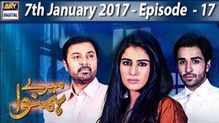 Mere Humnawa Ep - 17 - 7th January 2017 - ARY Digital Drama