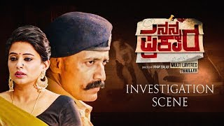 Gambar cover Mary Misleading Inspector Kishore Scene | Nana Prakara Movie Scenes | Silly Monks Kannada