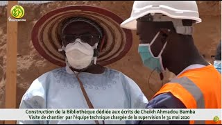 """Travaux """"Keru Qaçida Yi"""": Visite chantier du Coordonnateur du Projet du CCAK S. Mame Thierno MBACKE"""