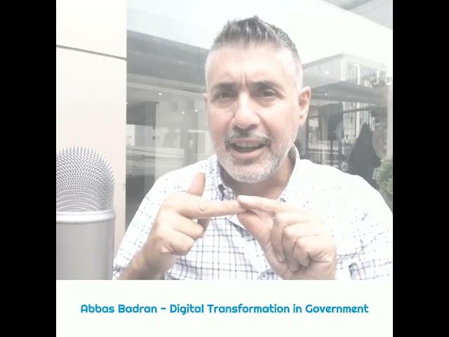التحول الرقمي في الحكومة