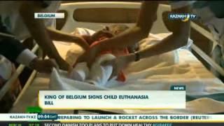 Король Бельгии подписал закон о детской эвтаназии