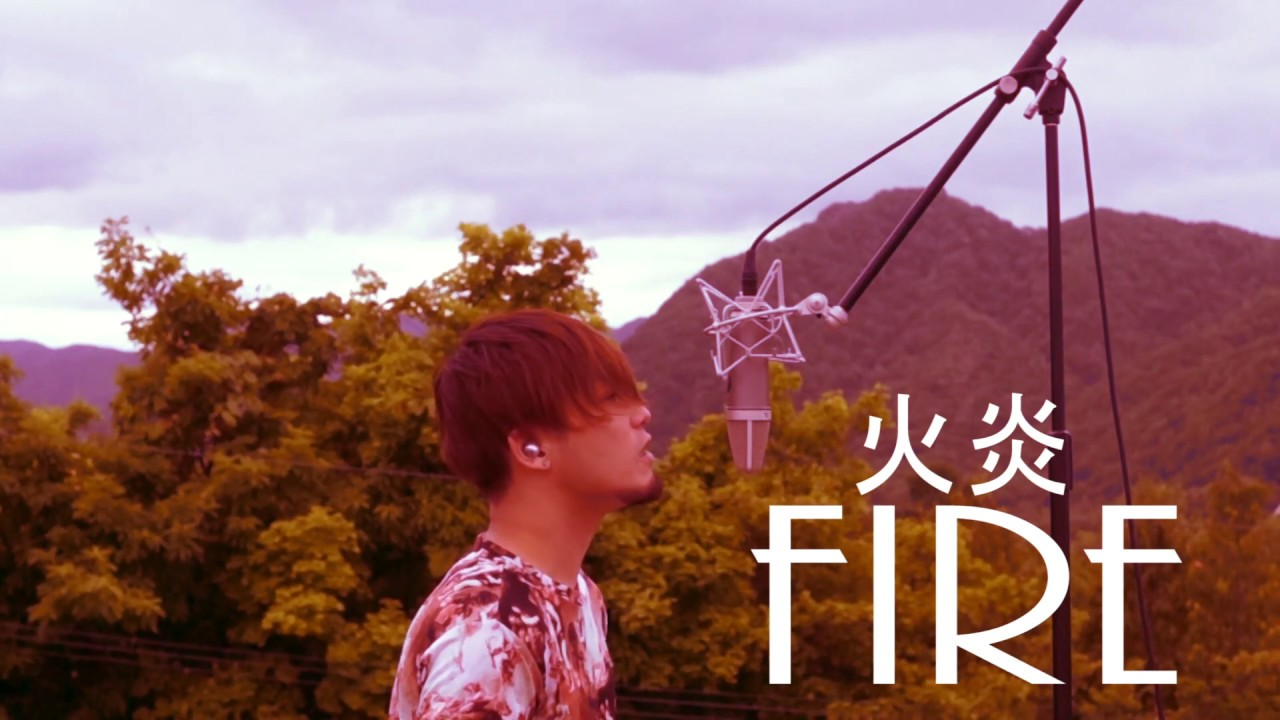 『火炎(FIRE)』 - 女王蜂 【Takeshi Saito Cover】 原曲キー