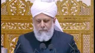 Peace Conference 2009 - Hadhrat Khalifatul Masih V Speech - Part 1