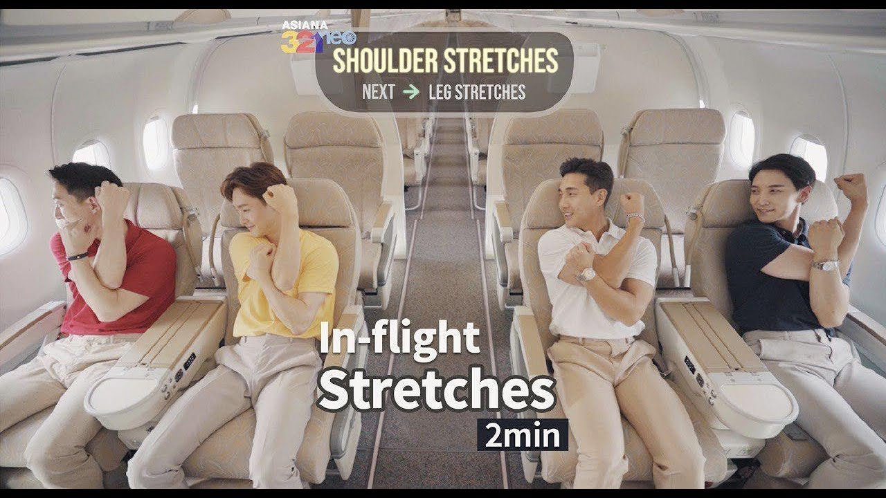 붓기 ZERO! 이제 기내 스트레칭은 이겁니다✈️ 2분 기내 스트레칭 l 2min In-flight Stretches for relaxing your body