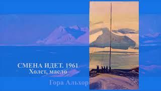 Творчество А.А.Яковлева