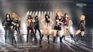 Girls' Generation 소녀시대_少女時代(SNSD) - Diamond & The Boys Gayo...