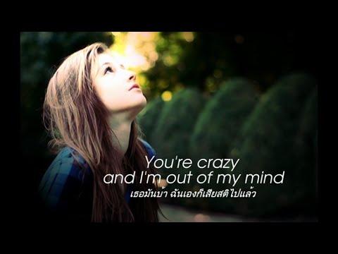 เพลงสากลแปลไทย All of me - John Legend - Luciana Zogbi Cover (Lyrics&ThaiSub)