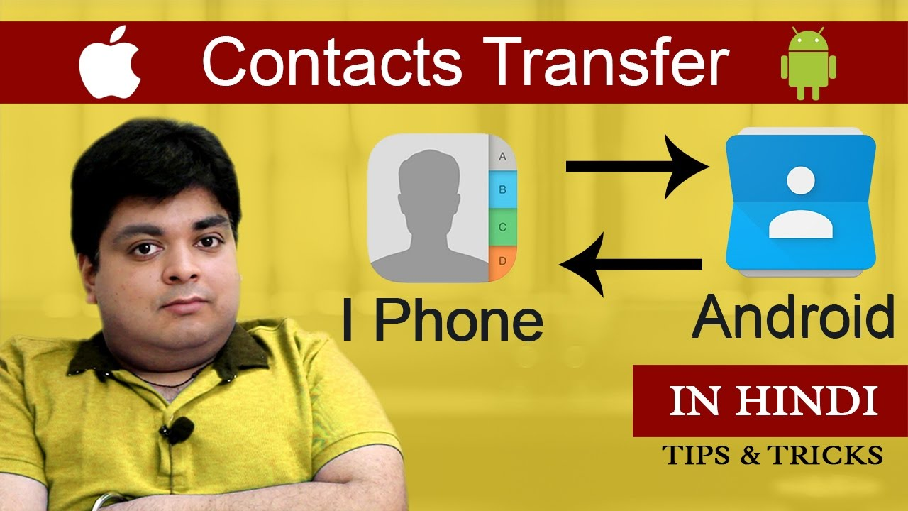 how to add third party transfer in hdfc