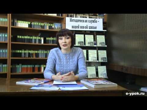 ЕГЭ 2011 по русскому языку - Часть 1