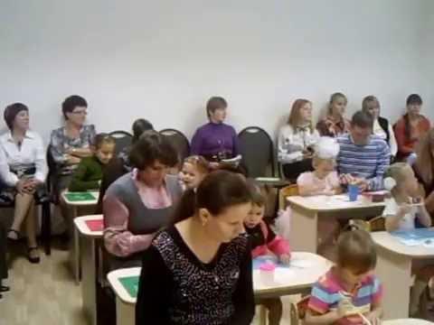 Работа с родителями в детском саду