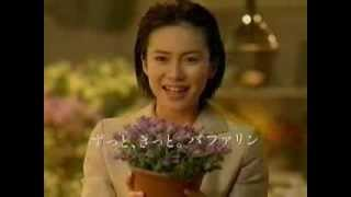 [CM] 中谷美紀 バファリン02 残業篇 1998 TvCm2013.