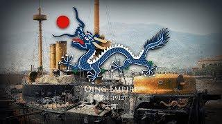 Qing Empire/Qing dynasty (1644–1912) Anthem of the Beyang Fleet