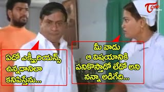 MS Narayana And Ali Best Comedy Scenes | Telugu Comedy Videos | NavvulaTV