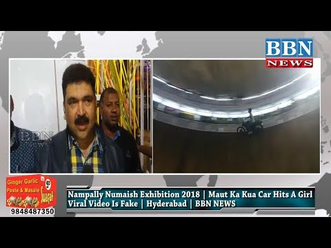 Hyderabad Numaish Exhibition 2018 | Maut Ka Kua Car Hits A Girl Viral Video Is Fake News | BBN NEWS