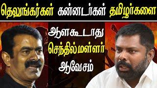 senthil mallar Dravidian politics will die soon