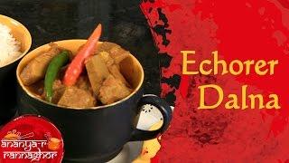 How to Make Bengali Style Green Jackfruit Curry (Echorer Dalna) || Bengali Food