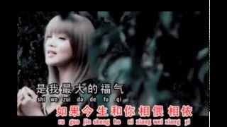 [3.66 MB] Ru Guo Shang tien Chai Khan Tong Ni Ik Che