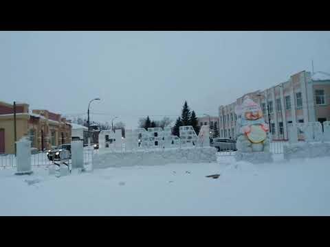 Снежный городок город Славгород, Алтайский край