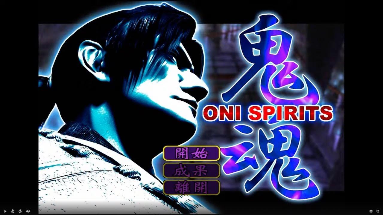鬼武者#8 鬼魂模式 -[湯姆陳的PS4繁體中文遊戲分享] - YouTube