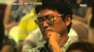 #12, Youn Ha - The distant future, 윤하 - 먼 훗날에, I Am a Singer2 20120812
