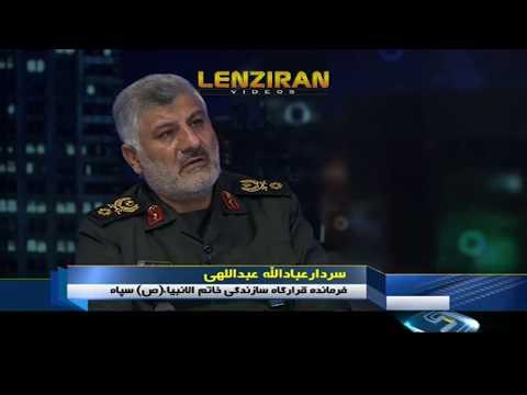 "IRGC Sardar Abdollahi in ""Goftogooye Vijeh Khabari "" defend IRGC involvement in business"