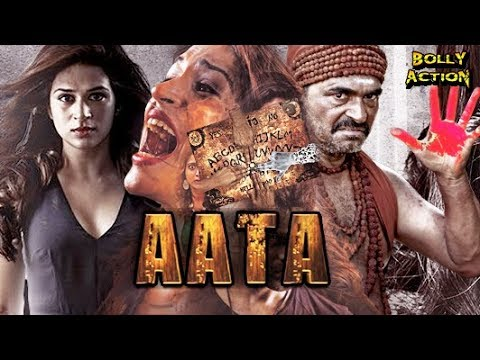 Aata Full Movie | Hindi Dubbed Movies Full Movie | Shraddha Das | Hindi Movies