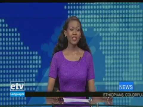 ETV LANGUAGES- English News…May 05/2018