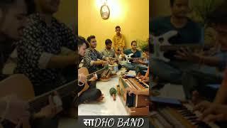 Ranjha - Full cover by Sadho Band   @B Praak @Jasleen Royal - Shershaah