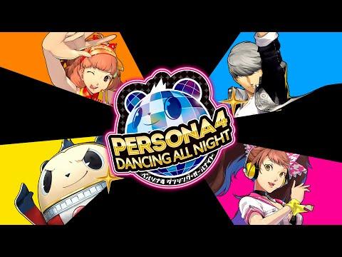 (超取免運)PS4 女神異聞錄4 通宵熱舞 PERSONA 4 DANCING P4D 下載版 中文版【台中恐龍電玩】