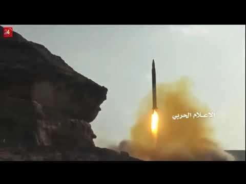 May 9, 2018    Yemen attacks rockets in Saudi Arabia