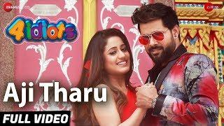 Aji Tharu - Full Video | 4 Idiots | Sabyasachi M & Ray Elina Samantray | Humane Sagar & Dipti Rekha