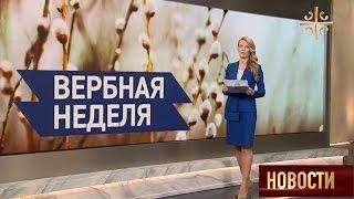 Православная выставка-ярмарка «Вербная неделя» открылась сегодня в Сокольниках