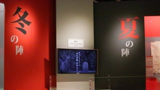 http://www.museum.or.jp/modules/topics/?action=view&id=820 江戸東京...