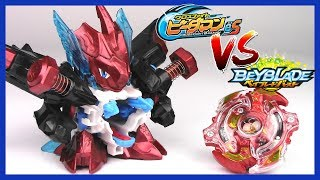 CROSSOVER GAME: B-DAMAN vs BEYBLADE?! Casual Beyblade Battles Vol. 10