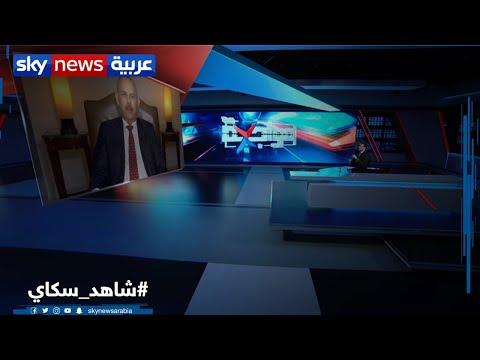 وزير الداخلية العراقي الأسبق جواد البولاني: تدخل الحشد الشعبي في العملية السياسية خطر  - نشر قبل 7 ساعة
