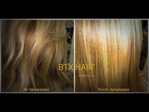 Эффект ботокса для волос. BTX Hair