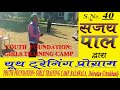 MEMORY & CONCENTRATION WORKSHOP, YOUTH FOUNDATION, GIRLS TRAINING CAMP, SANJAY PAL - IRD FORUM,