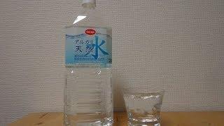co-op コープ アルカリ天然水 ミネラルウォーター