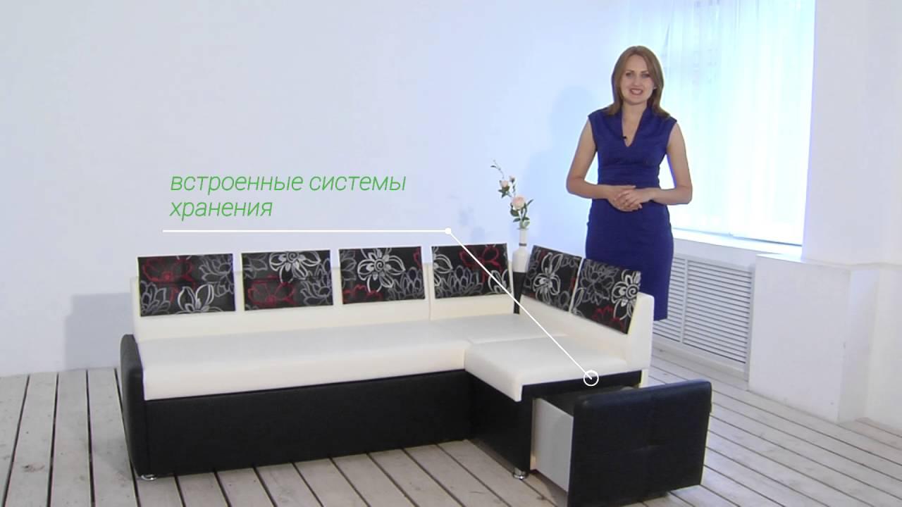 Обзор дивана Жаклин, производства Савлуков-Мебель (г. Витебск .