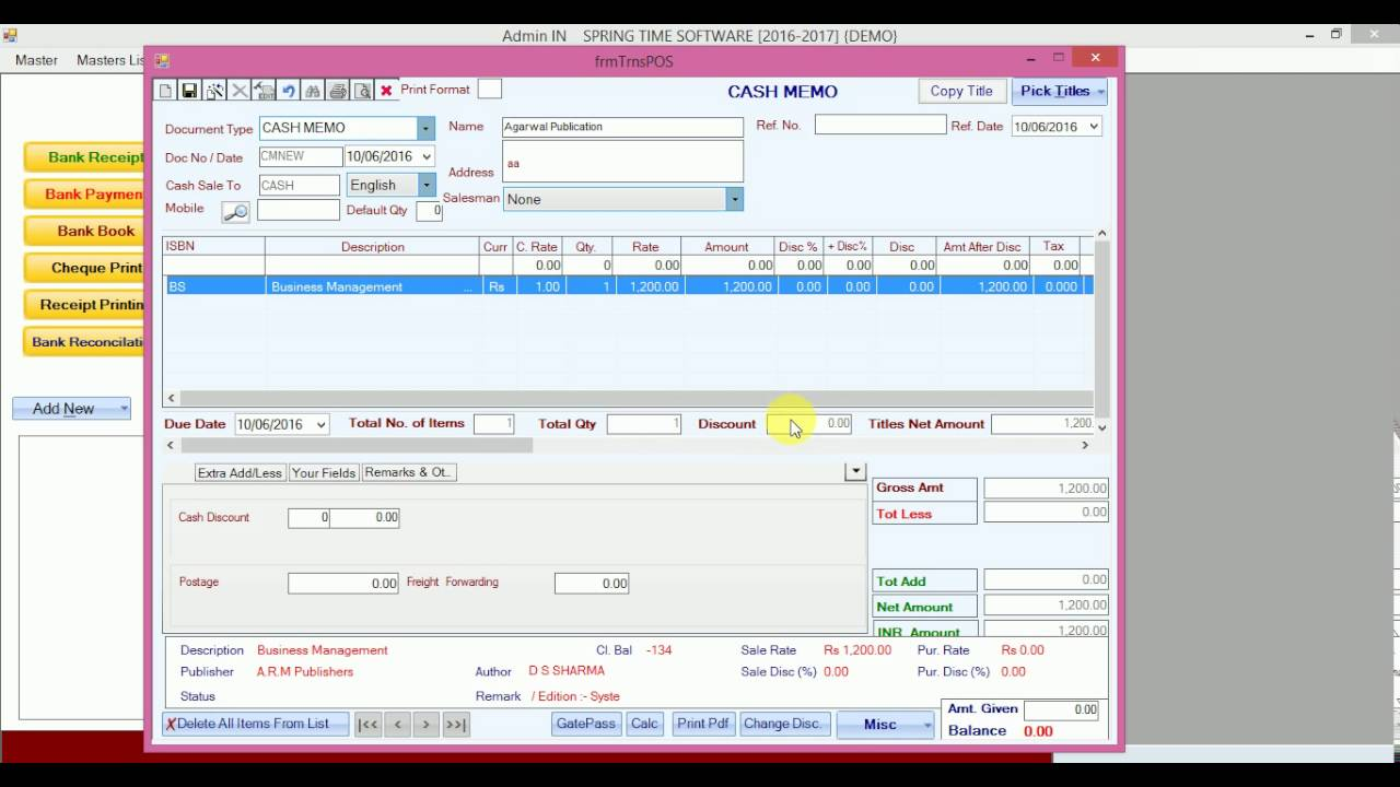 how to create cash memo in pub software hindi video how to create cash memo in pub software hindi video