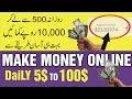How To Make Money Online With Shorten Links Urdu/Hindi Tutorial