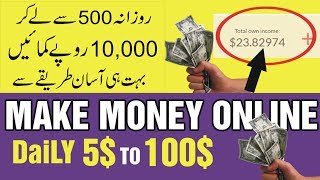 Hi friends!! i'm here with this new earning video. in video i will tell you how to make money online very easy from shorten link websites such as https:...