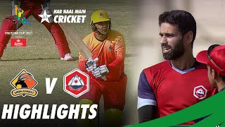 Long Highlights | Northern vs Sindh | Pakistan Cup 2021 | PCB | MA2E