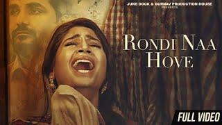 RONDI NAA HOVE (full song)by pawan Rupana Latest Punjabi song Rajlyrics